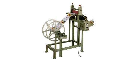 Bobbin Feeders